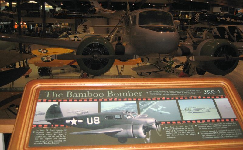 The Bamboo Bomber